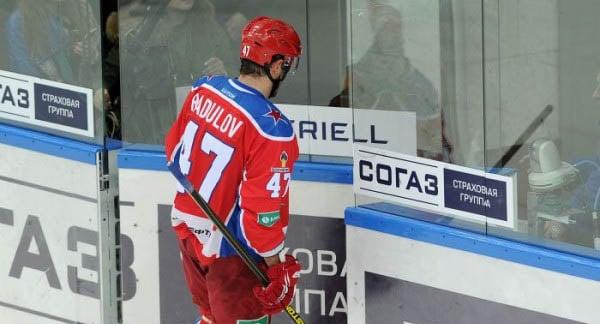 Стратегия ставок на удаление в хоккее