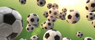 Стратегия ставок против тоталов в футболе