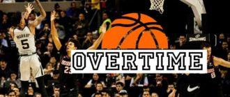Стратегия ставок на овертайм в баскетболе