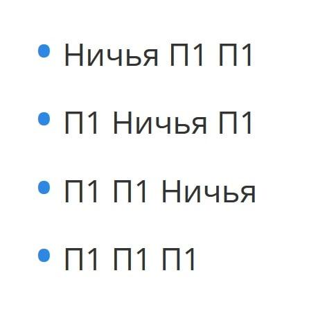 схема экспрессов